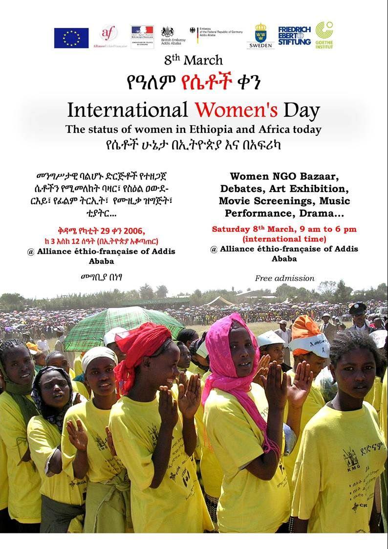girls – Page 3 – UNICEF Ethiopia