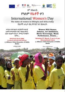 womens day allianze