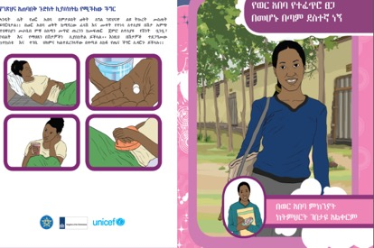 MHM social and behaviour change communication materials in Amharic and Oromiffa languages